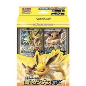Pokemon TCG Starter Set Jolteon GX