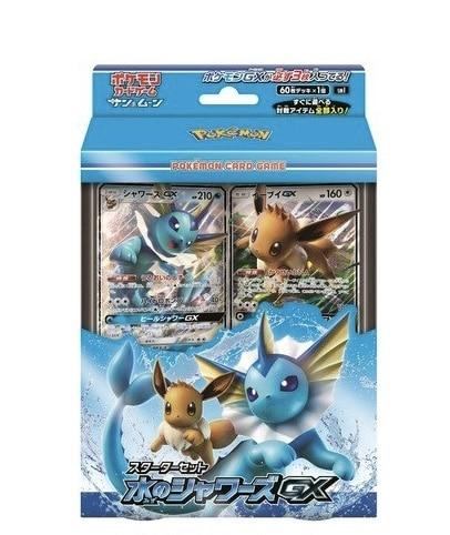 Pokemon Card Starter Set Vaporeon GX