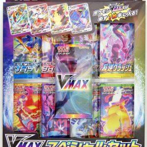 Pokemon TCG Sword & Shield VMAX Special Set