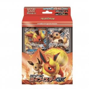 Pokemon TCG Starter Set Flareon GX